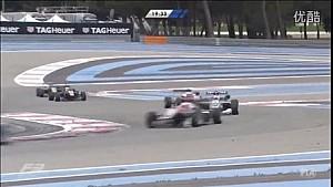 FIA欧洲F3,2016赛季第二场法国保罗里卡赛道