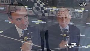 为什么超跑赛事这么火爆?84届勒芒专访托德。Motorsport.com