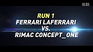 Rimac Concept One与LaFerrari0~400m直线加速对决