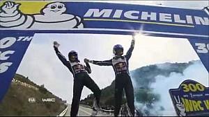 WRC - 2016 Rally Spain - Sunday Part 2
