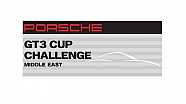 بث مباشر: السباق الأوّل لبورشه جي تي 3 الشرق الأوسط في البحرين