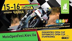 Анонс фестивалю MotoOpenFest