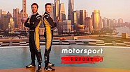 Formula E season preview pt 1