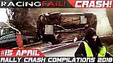 Збірка аварій перегонів 15 квітня 2018 року