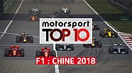 Top 10 - Grand Prix de Chine