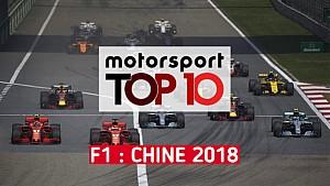 Top 10 - Grand Prix de Chine